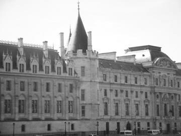 PALAIS DE JUSTICE - ACCUEIL